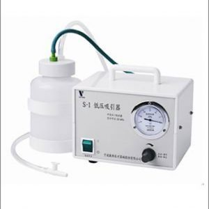 Low-pressure Aspirator S-1